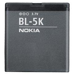 Bateria Nokia BL-5K Li-ion 1300mAh | BULK